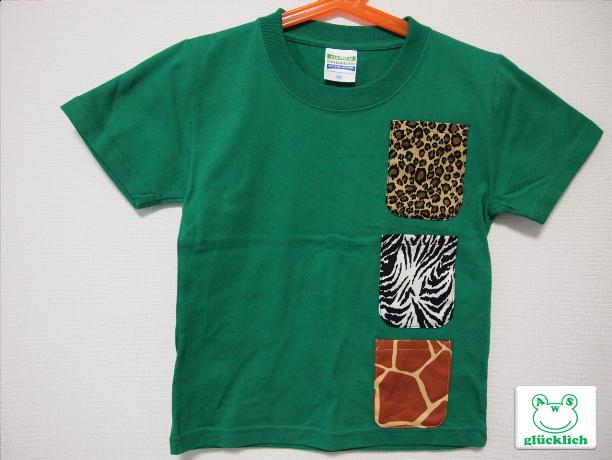 アニマル柄3ポケットTシャツ/120サイズ/グリーン