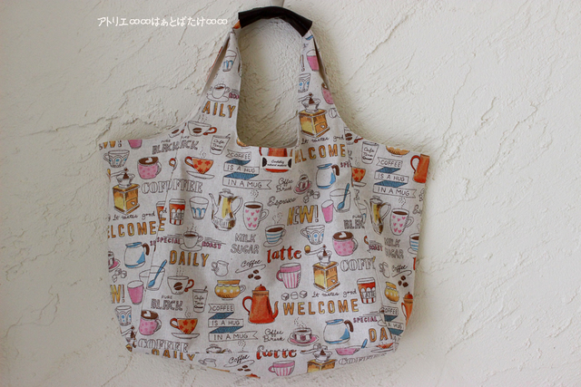カフェ柄 ショッピングバッグ|カラフル...