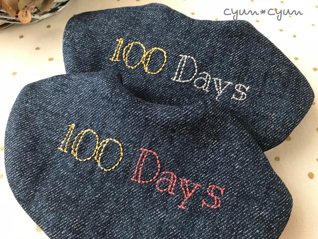 とってもふわふわ▼*100 Days*▼手刺繍...