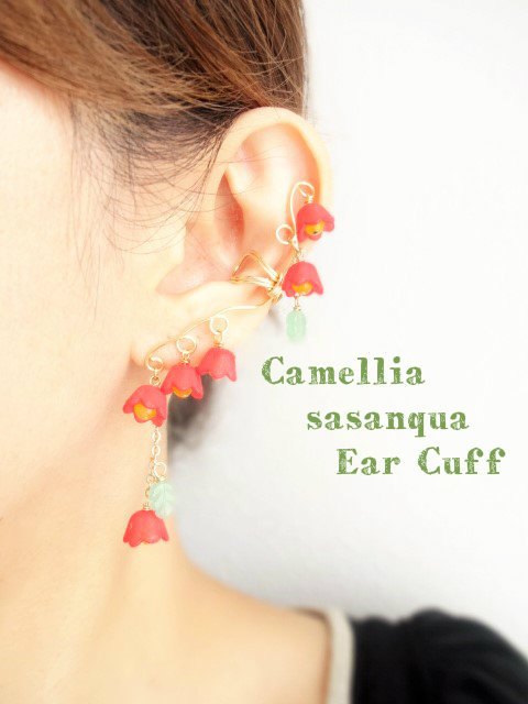 山茶花Camellia sasanqua Ear Cuff