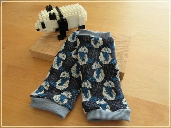 blue* パンダがいっぱいレッグウォーマ...