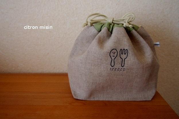 お弁当袋(優しいグリーン)