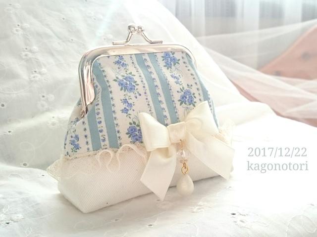 【受注生産】がま口ポーチ 〜青い花〜