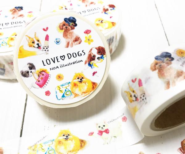 「Love ? Dogs」マスキングテープ