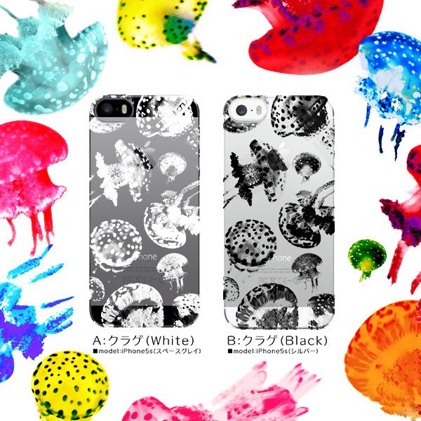 iPhoneケース クラゲ 007