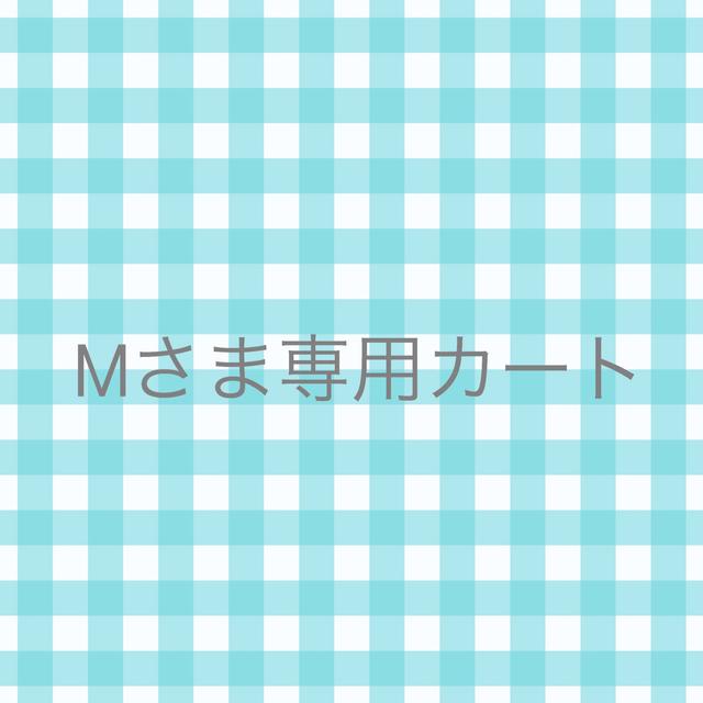 miho-0919さまオーダー分 毎日のワンピ...