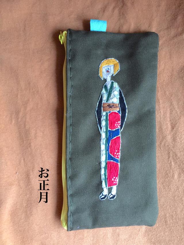 刺繍横長大きめポーチ お正月
