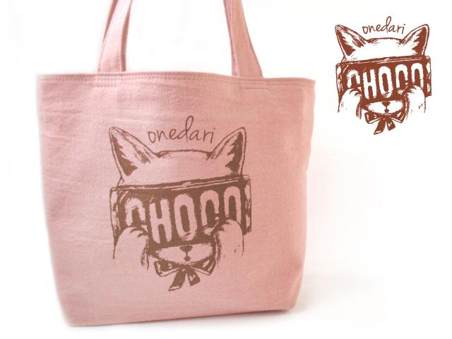 チョコおねだり猫ミニトート(ピンク)