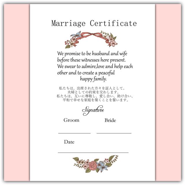 結婚証明書 marriage certificate ハンドメイドマーケット minne