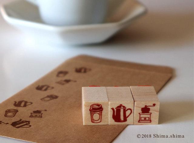 ミニはんこset 『Cafe』