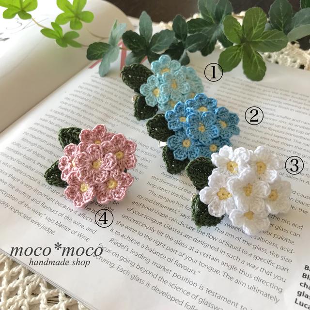 小花のブローチ(忘れな草カラー)