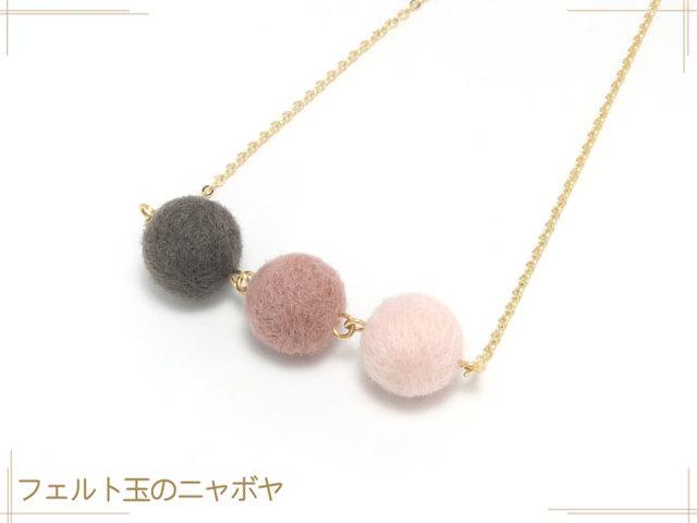 3玉ネックレス 大人のピンク(+チャコ...