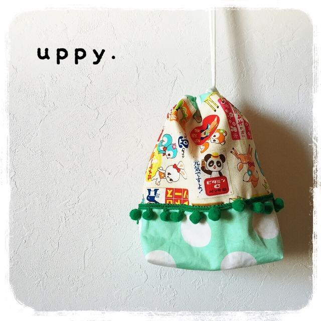 巾着 コップ袋☆レトロ 白