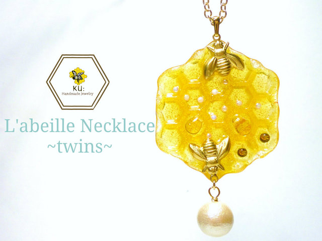 L'abeille Necklace~Twins~