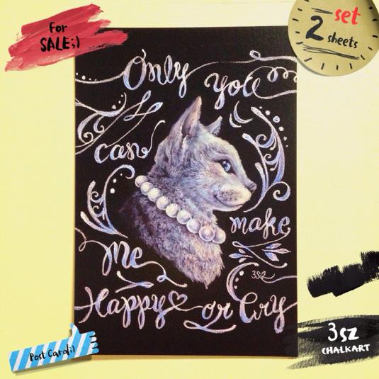 【ねこ~Lulu~】ポストカード2枚組/チョークアートイラスト