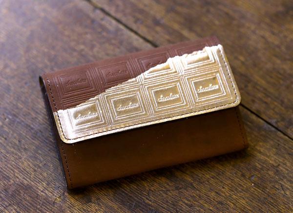 革のチョコレート・名刺入れ(銀の包み紙)