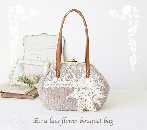 Ecru lace flower bouquet bag
