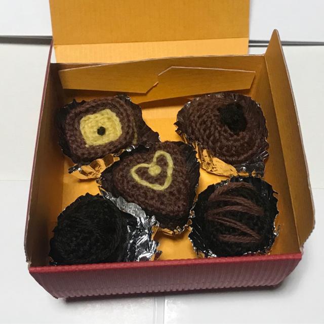 編みぐるみ チョコレート 5個セット