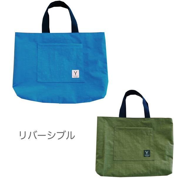 【受注生産】リバーシブル通園通学バッグ