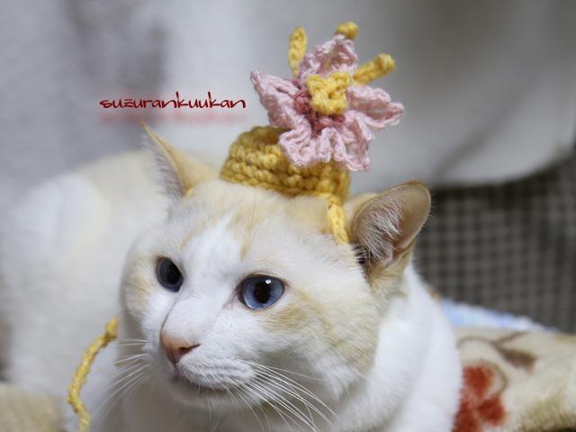 ★受注制作★編み雌雛冠 桜花付き