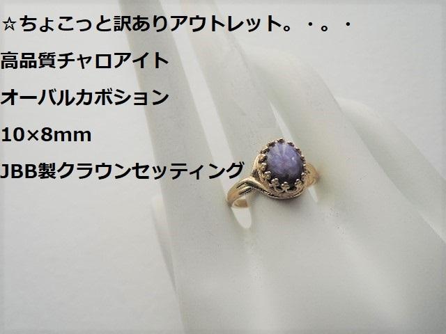 (1740)No.1☆ちょこっと訳ありアウト...