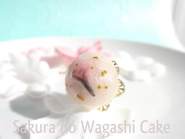 ?桜和菓子ケーキ?コットンパールリング