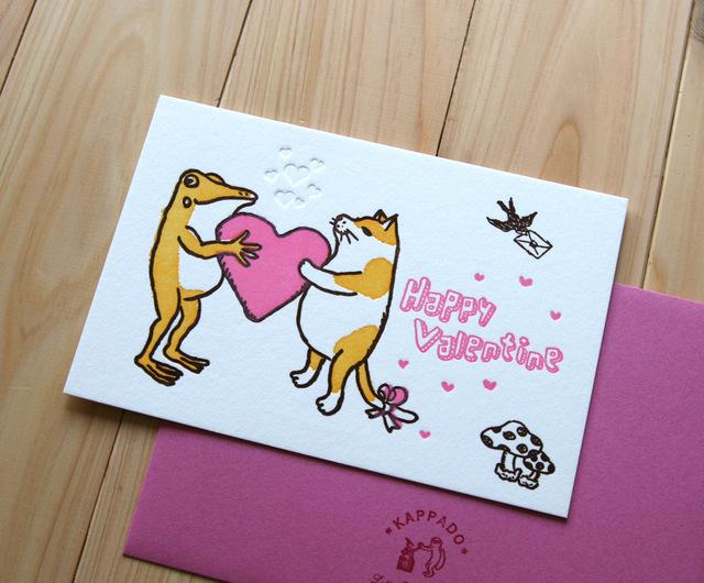 グリーティングカード バレンタイン!