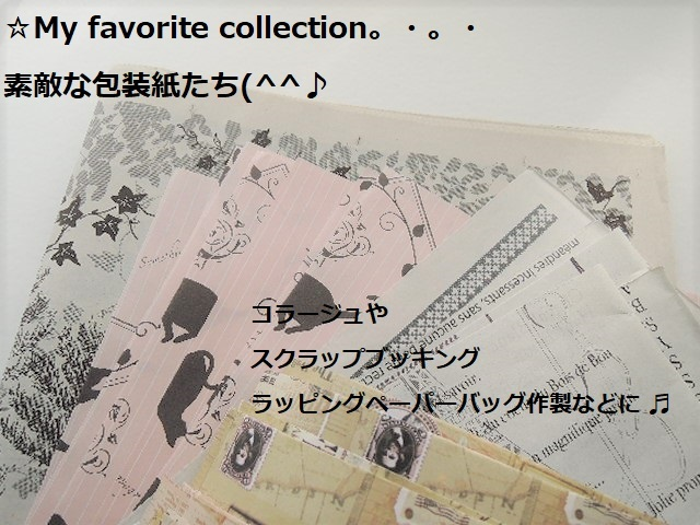 (1745)My favorite collection ☆趣味...