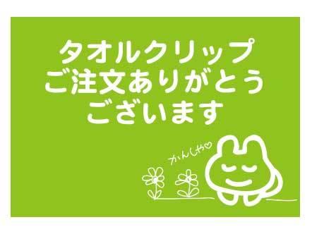 usakonomori様専用(※こちらは、オーダ...