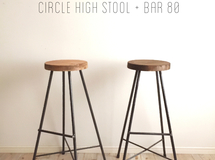 circle high  stool + bar 80