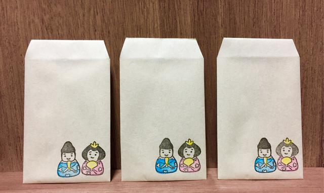 ポチ袋「ひな人形」(ポチ)