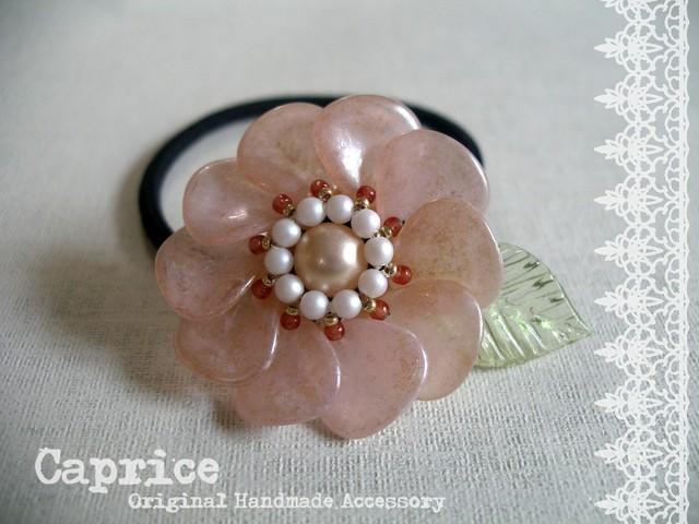 お花のヘアゴム サーモンピンク