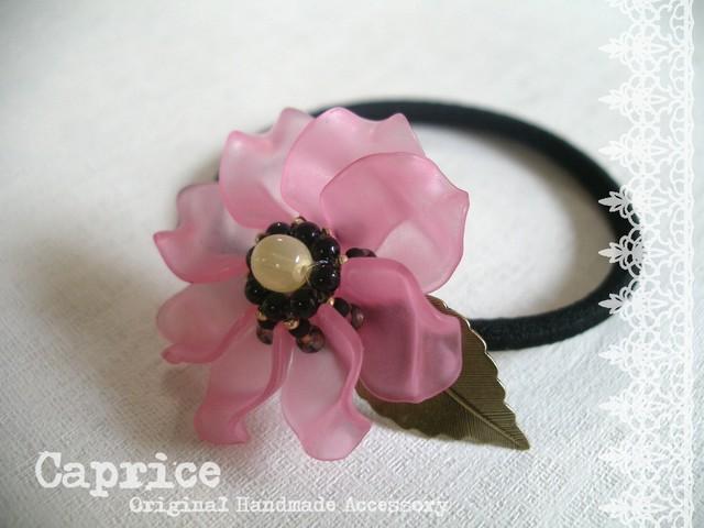 ポピー風お花のヘアゴム ピンク