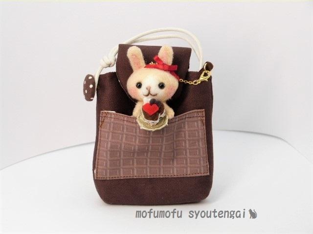 チョコレートのミニポーチ☆茶色のウサ...