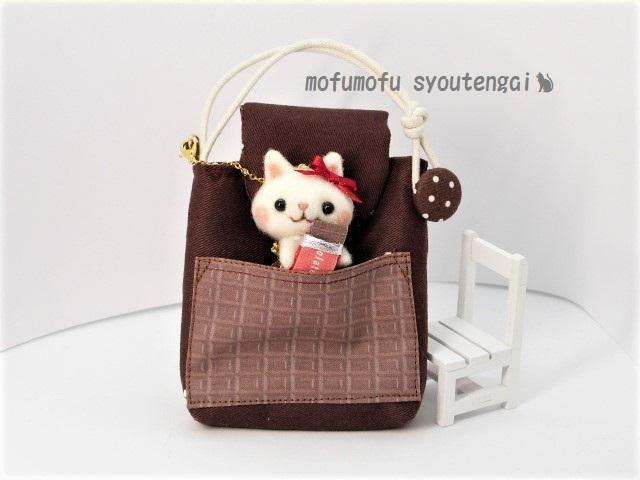 チョコレートのミニポーチ☆白猫ちゃん付き