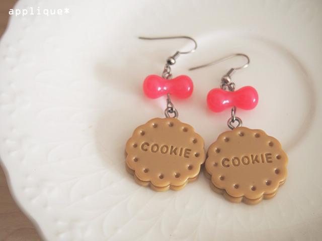 丸ポコクッキー(プレーン)