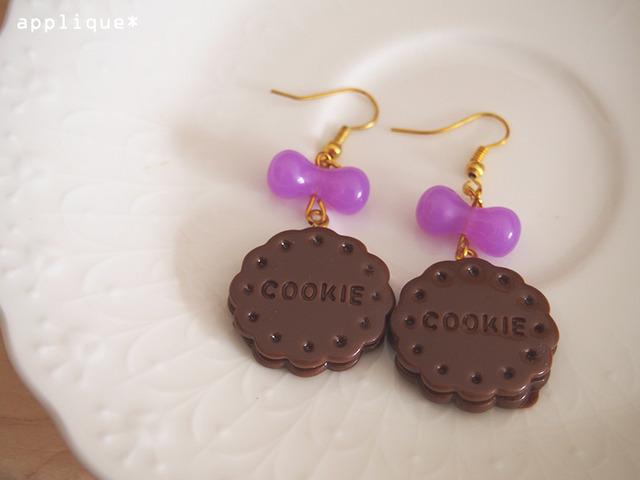 丸ポコクッキー(チョコ)