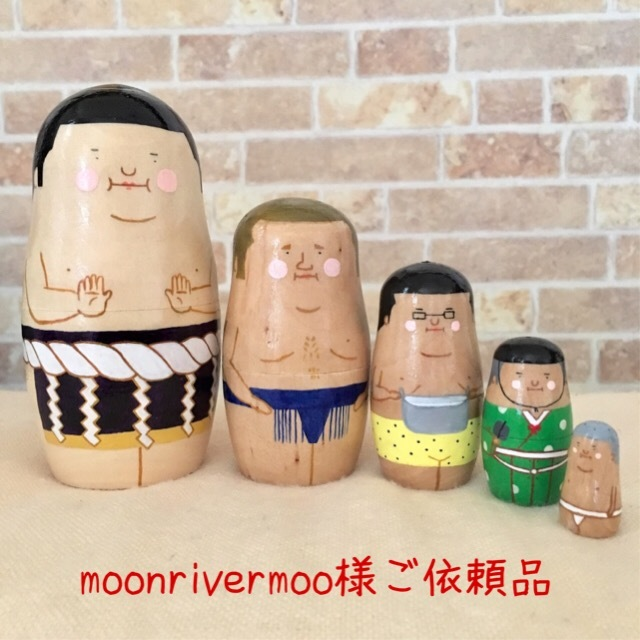 【moonrivermoo様ご依頼品】相撲界のマ...