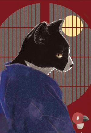 和猫ポストカード