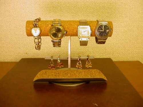 腕時計、イヤリング、リングスタンド ロングトレイ