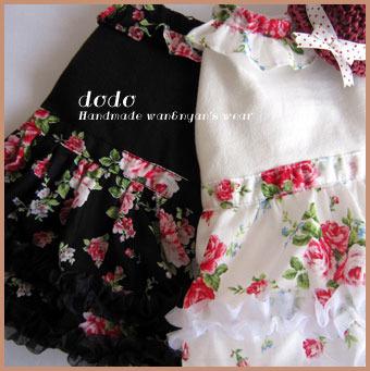 【sale】 rire〜花柄ワンピース W&B〜