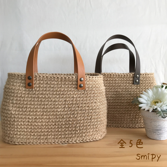 シンプルな麻ひものハンドバッグ