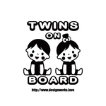 全10色 TWINS ON BOARD BOY&GIRL ステッカー
