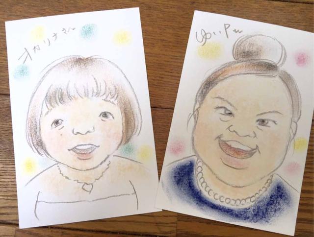 手描き似顔絵(3人対応)