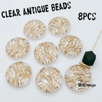 【brsr1411acrc】【8個】clear antique beads ピアス/イヤリング/ネックレス/チャーム