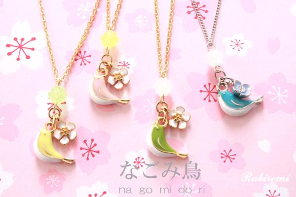 なごみ鳥 nagomidori ( ネックレス )