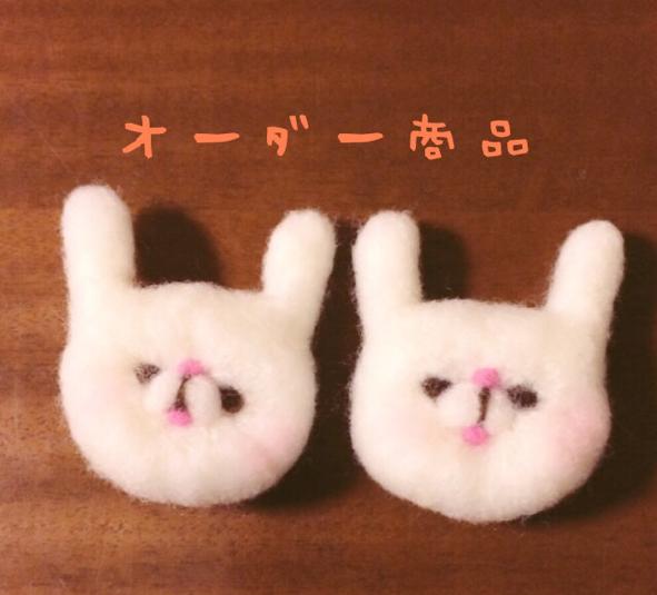 yu-miyo-yu様オーダー商品