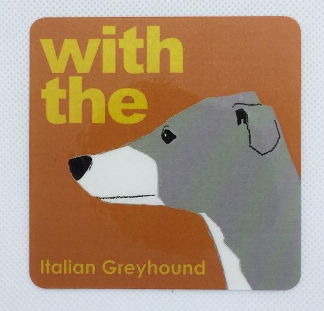 イタリアングレーハウンド 『犬と一緒』...