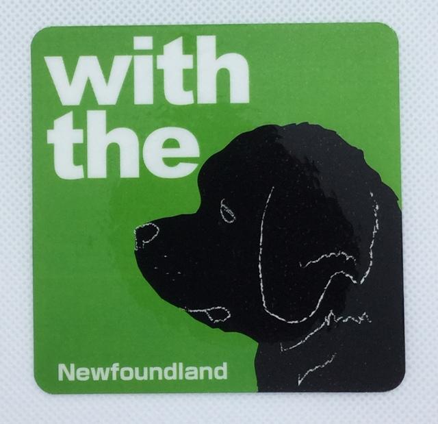 ニューファンドランド 『犬と一緒』 犬 ...