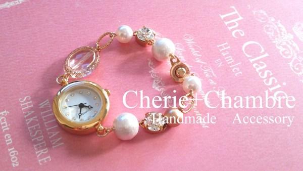 *Bijou Bracelet Watch*